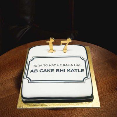 Funny Happy 17 Cake Top
